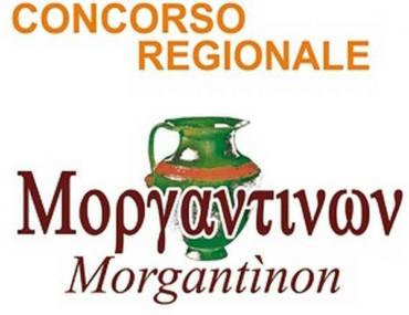 CONCORSO MORGANTINON 2020 CLASSIFICA FINALE OLI PREMIATI