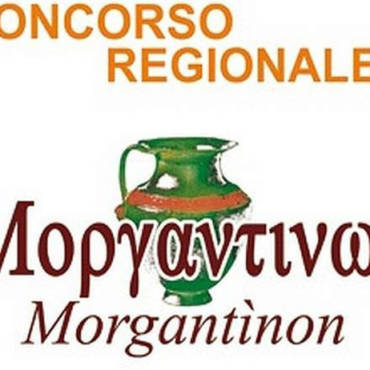 CONCORSO MORGANTINON 2020 CLASSIFICA FINALE OLI PREMIATI